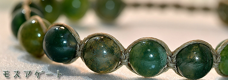 mossagate_c_top