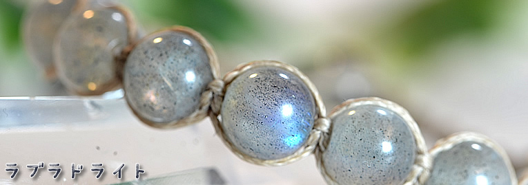 labradorite_c_top