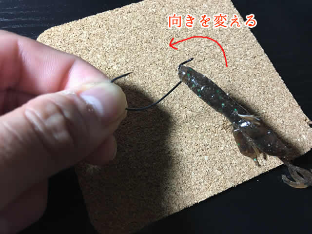 worm_tuke_007