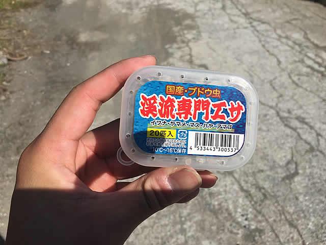 turi_20161020_006