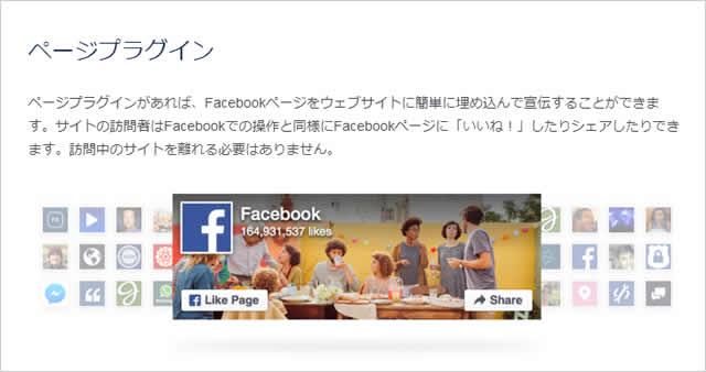 facebook_pp_003