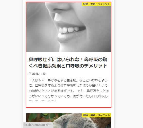 pc_sumaho_004