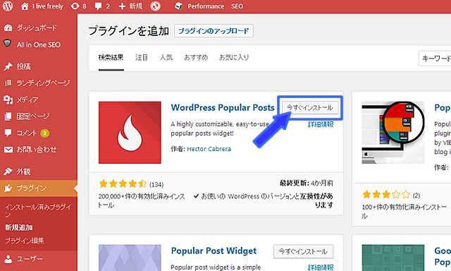 wp_ninki_003